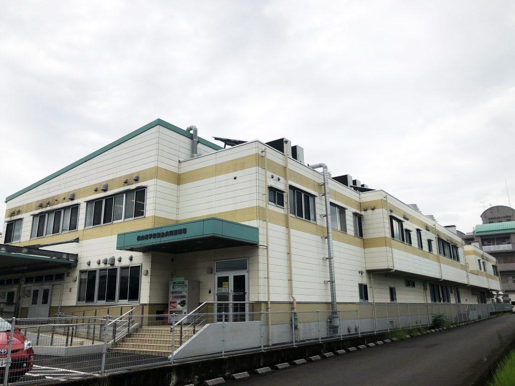 松山南学校給食共同調理場(2011年1月竣工)