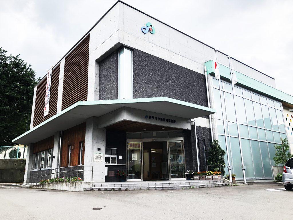中山地域事務所・自治支援センター/新築給排水工事(2012年2月竣工)