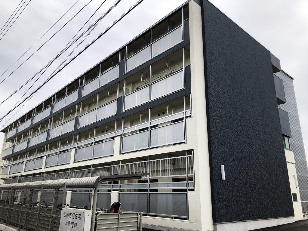 松山市営住宅小栗団地新築給排水工事(2017年9月竣工)